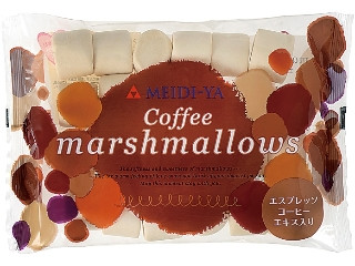 MY コーヒーマシュマロ エスプレッソコーヒーエキス入り