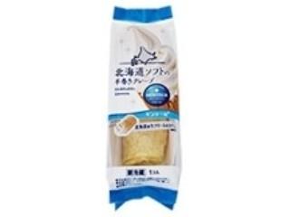 小さな洋菓子店 北海道ソフトの手巻きクレープ