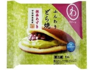 「麻那美」さんが「食べたい」しました