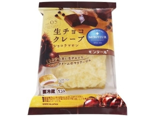 小さな洋菓子店 生チョコクレープ ショコラマロン