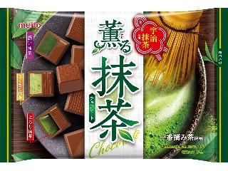 薫る抹茶チョコレート
