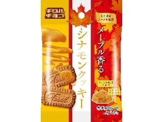 チロルチョコ メープル香るシナモンクッキー