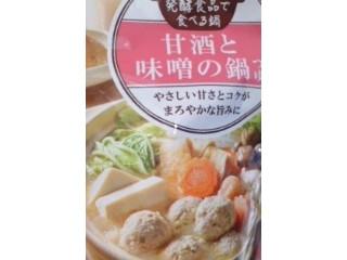 盛田 甘酒と味噌の鍋つゆ