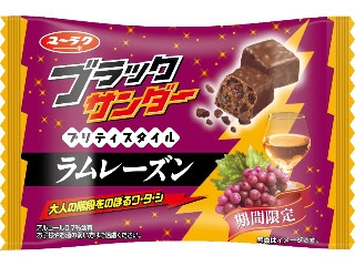 「Aiko Shiino」さんが「食べたい」しました