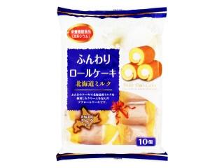ふんわりロールケーキ 北海道ミルク