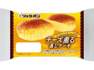 チーズ薫る蒸しケーキ