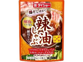「徳川家康2」さんが「食べたい」しました