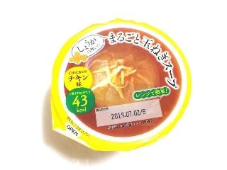 谷尾食糧 しょうがの効いたまるごと玉ねぎスープ