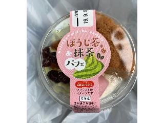 ほうじ茶&抹茶パフェ