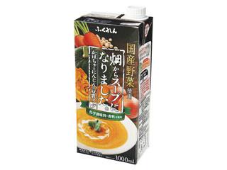 かぼちゃとにんじんの豆乳スープ