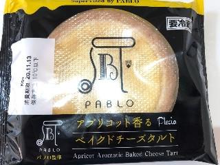 PABLO監修 アプリコット香るベイクドチーズタルト