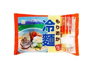 もりおか冷麺 袋404g