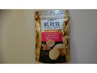 低糖質プロテインクッキー