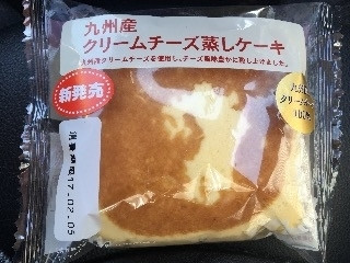 九州産 クリームチーズ蒸しケーキ