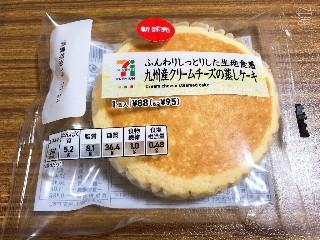 九州産クリームチーズの蒸しケーキ