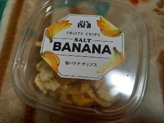 塩バナナチップス 105g