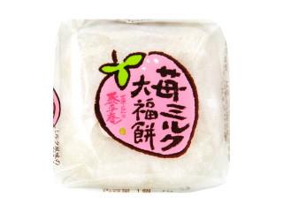 苺ミルク大福餅