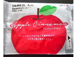 アップルシナモン 1個