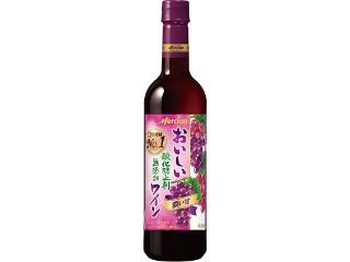 おいしい酸化防止剤無添加赤ワイン ジューシー赤