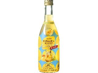ギュギュッと搾ったサングリア 濃密レモンMix 白