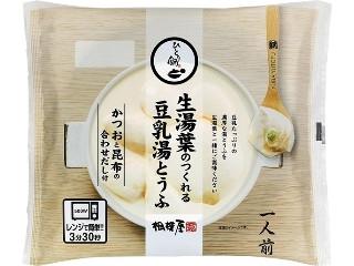 生湯葉のつくれる豆乳湯とうふ 東日本向け