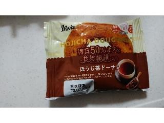 糖質50%オフ&食物繊維入りほうじ茶ドーナツ