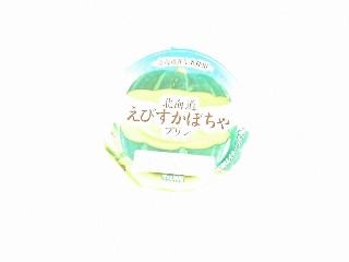 HOKUNYU 北海道えびすかぼちゃプリン