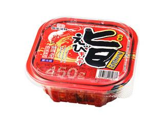 「saito hidekazu」さんが「食べたい」しました