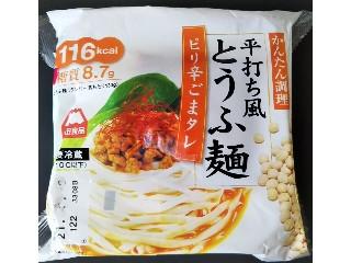 平打ち風 とうふ麺 ピリ辛ごまタレ