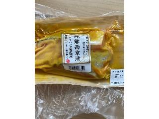 銀鮭西京漬