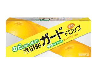 ガードドロップGF グレープフルーツ味