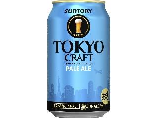TOKYO CRAFT ペールエール