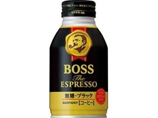 ボス ザ・エスプレッソ ブラック