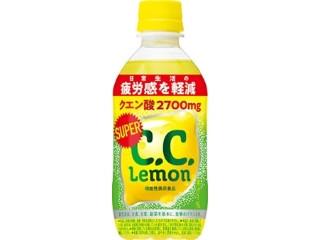 スーパーC.C.レモン