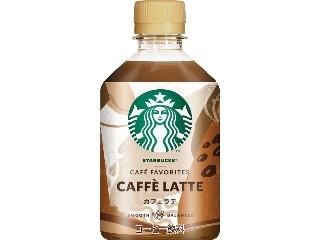 CAFE FAVORITES カフェラテ