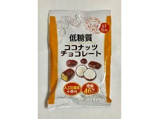 「Kisaki」さんが「食べたい」しました