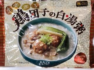 生姜香る 鶏団子の白湯粥