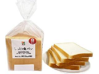 食パン カロリー