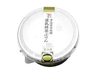 セブンイレブン「宇治抹茶使用豆乳抹茶ぷりん」