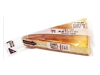 セブンイレブン「3種チーズの濃厚フロマージュ」