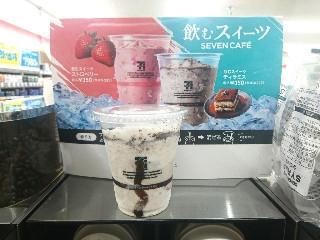 セブン-イレブン 飲むスイーツ氷ティラミス