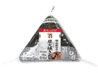 2018/8/21発売の新商品をチェック!