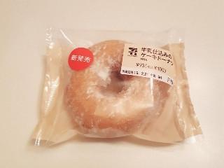 セブン-イレブン 牛乳仕込みのケーキドーナツ