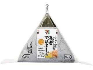 セブン-イレブン 手巻海老マヨネーズこだわり卵のマヨネーズ使用