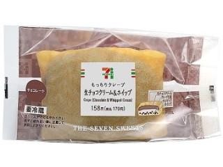 「MIUMIU 」さんが「食べたい」しました
