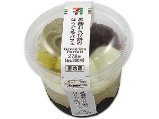 セブン-イレブン 黒糖わらび餅のほうじ茶パフェ
