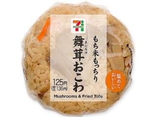 セブン-イレブン もち米もっちり!舞茸おこわおむすび