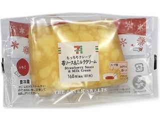 セブン-イレブン クレープ苺ソース&ミルククリーム