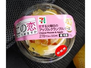 「REIKO」さんが「食べたい」しました