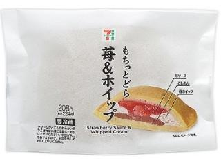 「新實 奈美」さんが「食べたい」しました